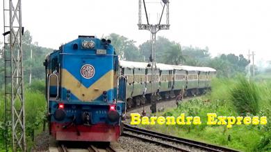 Barendra Express