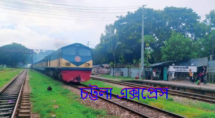 Chattala Express