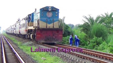 Lalmoni Express