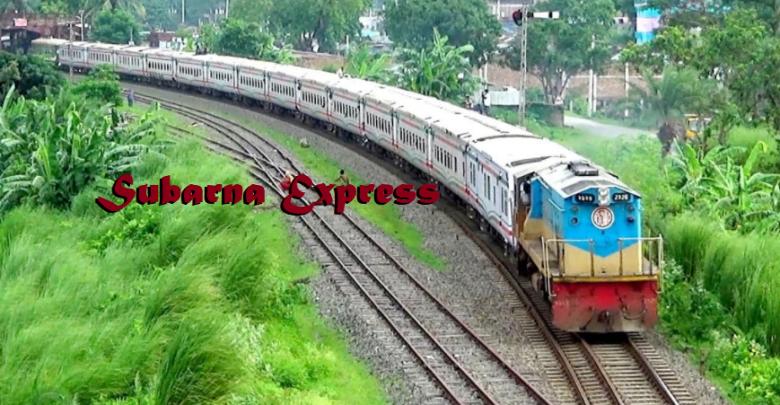 Subarna Express