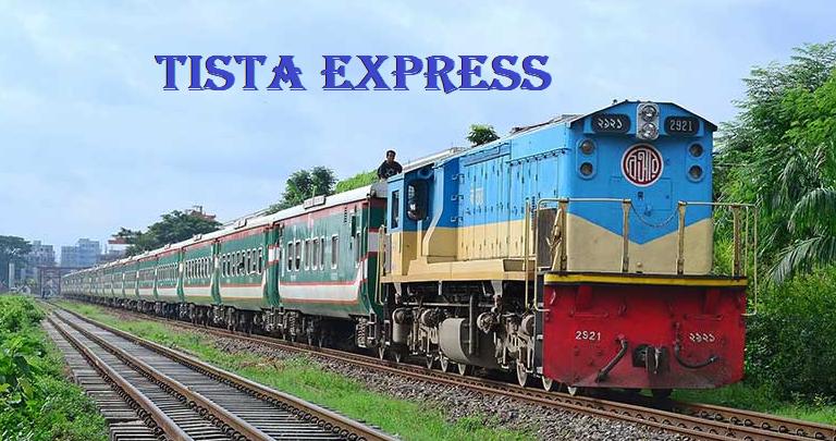 Tista Express
