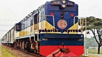 paharika express