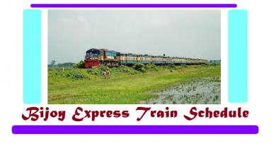 Bijoy Express Train Schedule