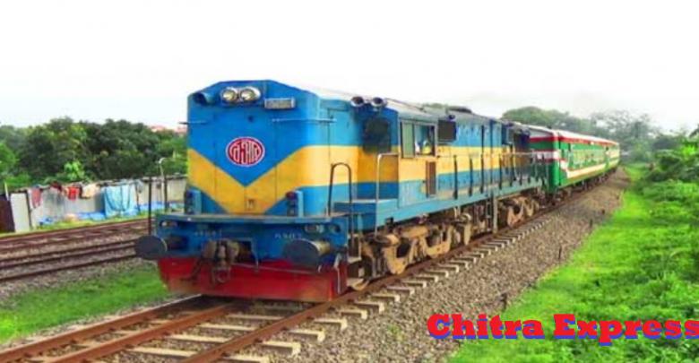 Chitra Express