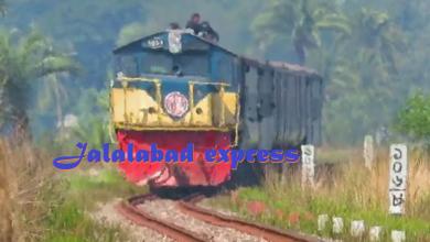 Jalalabad express
