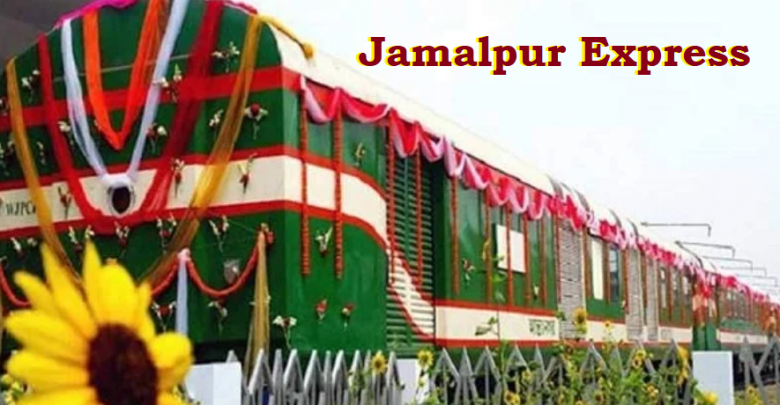 Jamalpur Express