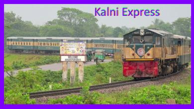 Kalni Express