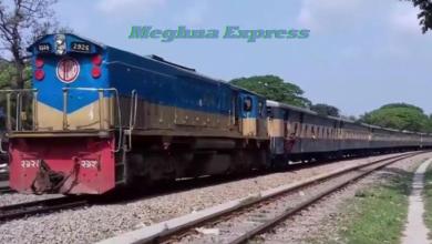 Meghna Express