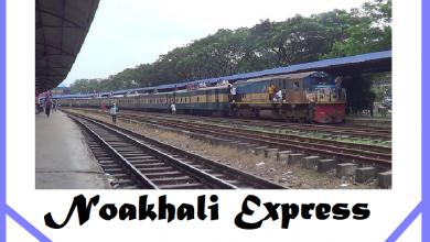 Noakhali Express