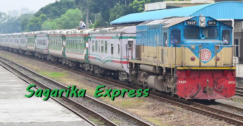 Sagarika Express