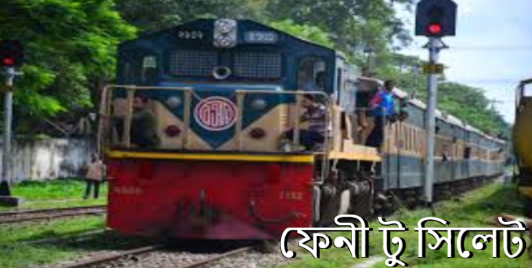 Feni To Sylhet Train Schedule